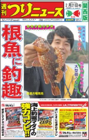 20140221kansai大