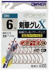 01剣華グレX