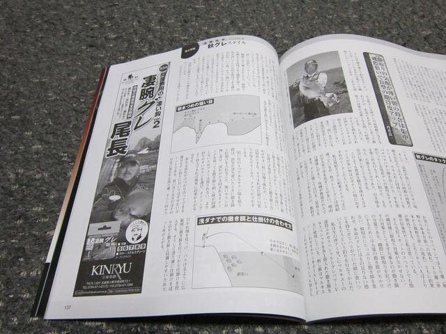関釣り004