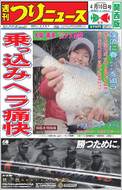 150410kansai